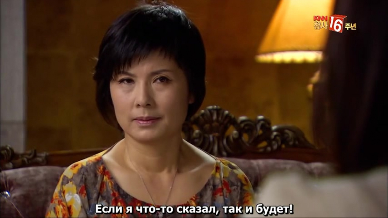 История Кисэн 36