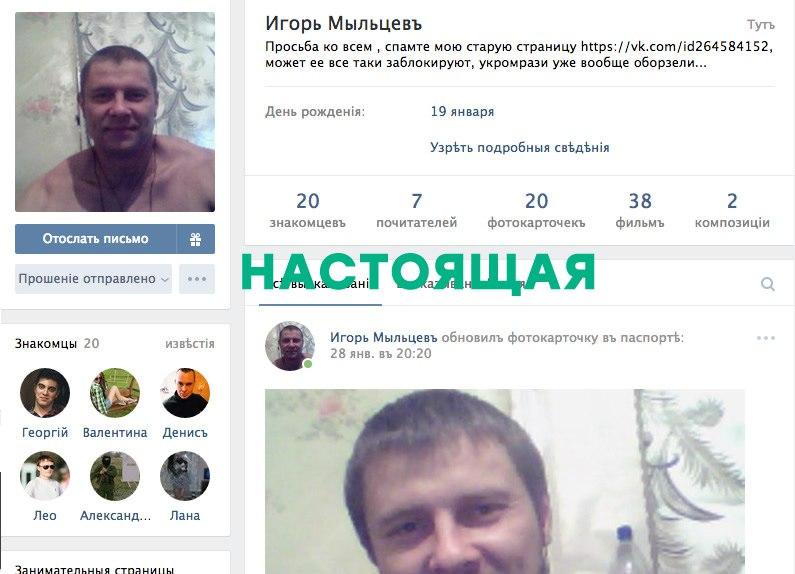 Один день на украинских политических форумах - Страница 5 8uGvSflN1Ps