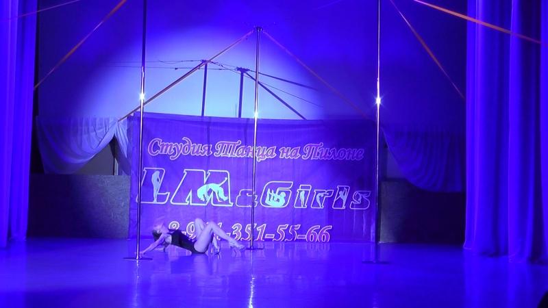 Дарья Назимова. Отчетный концерт студии танца на пилоне LMGirls Шоу на трех пилонах