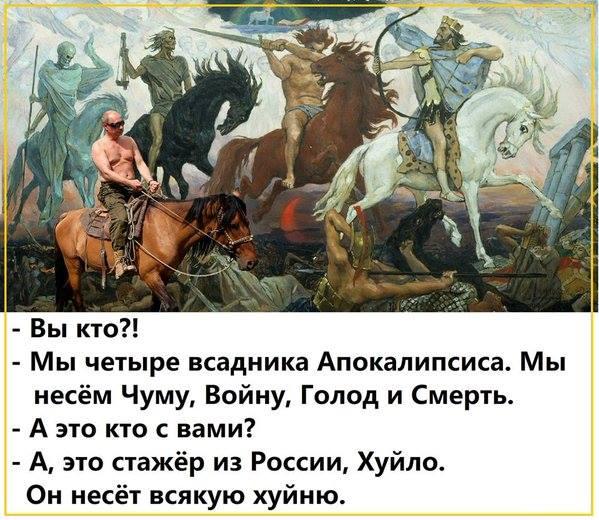 Путин не находится в международной изоляции, - Песков - Цензор.НЕТ 2912