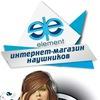 ELEMENT - интернет-магазин наушников | Украина