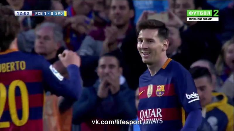 Барселона 1 0 Спортинг Хихон Гол Месси