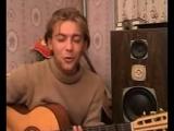 Александр ЛИТВИНОВ (Веня Д'ркин) - Непохожая на сны.