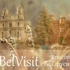 Belvisit.com - достопримечательности Беларуси