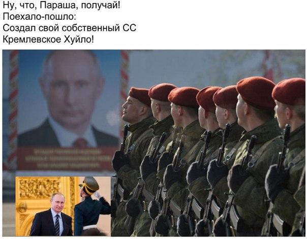Путин знает, что у него проблемы с народным недовольством, - Wall Street Journal - Цензор.НЕТ 5401