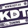 Тюнинг-Ателье KDT