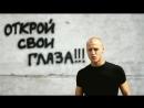 Vidmo_org_Video_dostojjnoe_prosmotra_Misha_Mavashi_854