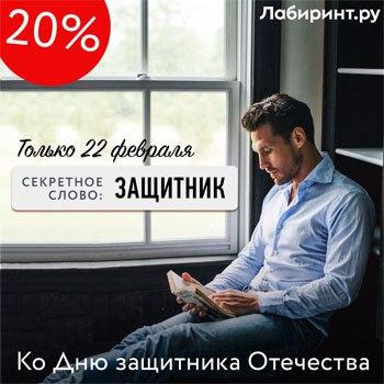 https://pp.vk.me/c636421/v636421895/458f5/DXMA5Eug8Lw.jpg