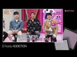 BTOB Lipstick Prince 12 EP Eunkwang
