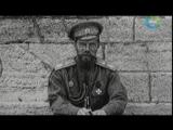 Загадки и парадоксы последних Романовых