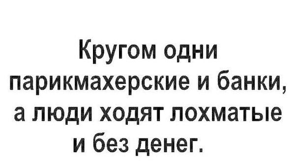 #подписчики
