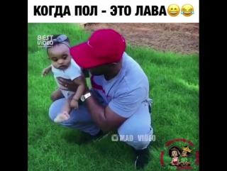 Малютка и трава