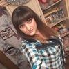 Valeria Loginova