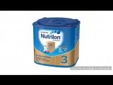 Детское молочко 3 400 г Нутрилон (Nutrilon)