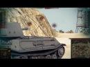 Немецкий Штурмовик! Е100 в World of Tanks