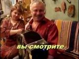 Come what may  Будь что будет Юрий Михайлов