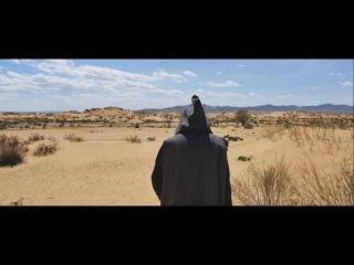 NINE TREASURES - Wisdom Eyes (монгольский фолк метал)