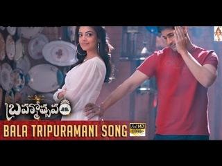 Bala Tripuramani Video Song Trailer 1080p | Brahmotsavam Telugu Movie | Mahesh Babu | Kajal Aggarwal