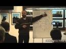 Обучение Спасу и управлению (Сергей Данилов, 2015)