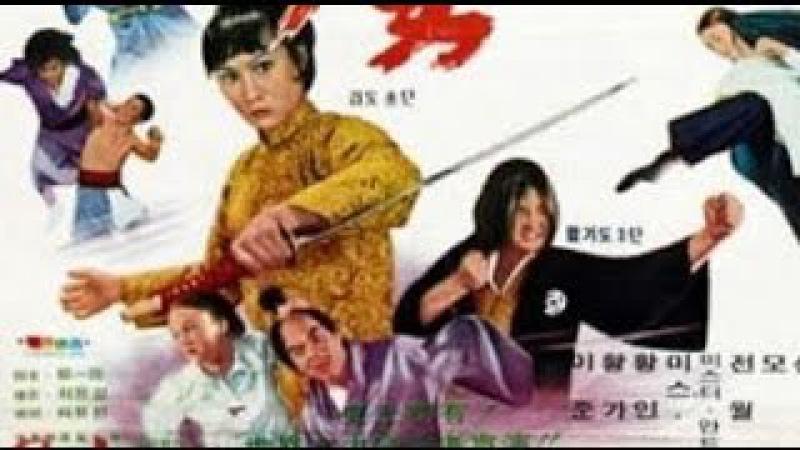Удар Таэквондо (боевик-каратэ,Джуна Ри,Само Хунг,Анжела Мао 1972г)