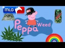 MLG Peppa Pig learns to suck dick