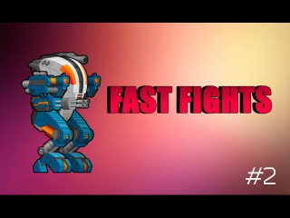 Fast Fights [Episode 2] SuperMechs