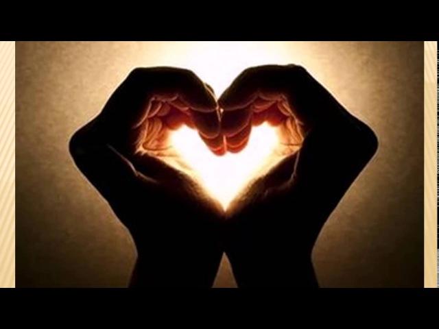 Тэта медитация Вхождение в состояние любви и создание счастливых событий