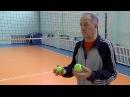 Обучение волейболу. Для начинающих. Нападающий удар