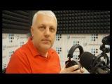 Беларусы пра Шарамета | Беларусы про Павла Шеремета <#Белсат>