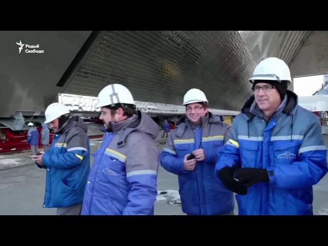 ЧАЭС накрылі самым вялікім у сьвеце саркафагам на 100 гадоў РадыёСвабода