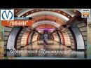 Проект Линии . Петербургский метрополитен. Фрунзенско-Приморская линия | Line 5