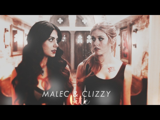 ► Alec Magnus Clary Isabelle | Bite