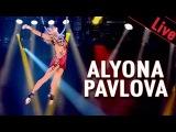 Alyona Pavlova - Cerceau A