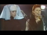 Marianne Faithfull, David Bowie - I Got You Babe