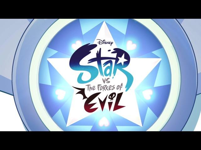 Стар Против Сил Зла Opening 2 Сезон (Дубляж Дисней) FullHD (1080p)