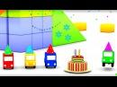Развивающий мультик 4 машинки - День рождения!