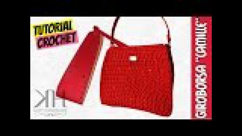 [BORSE] Tutorial uncinetto maxi bag CAMILLE | GIROBORSA CROCHET || Katy Handmade