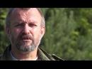 Травовед Злаки Рассказывает Моряков Сергей Викторович