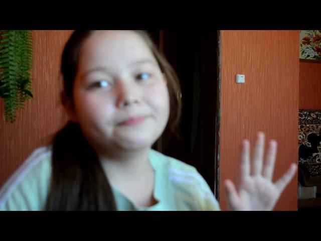МОЁ ПЕРВОЕ ВИДЕО/ Снимаю AskCat/Отвечая на вопросы/Элла Cat