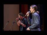 Эстрадно-джазовый оркестр Биляр-Бэнд  Любовь спасёт мир