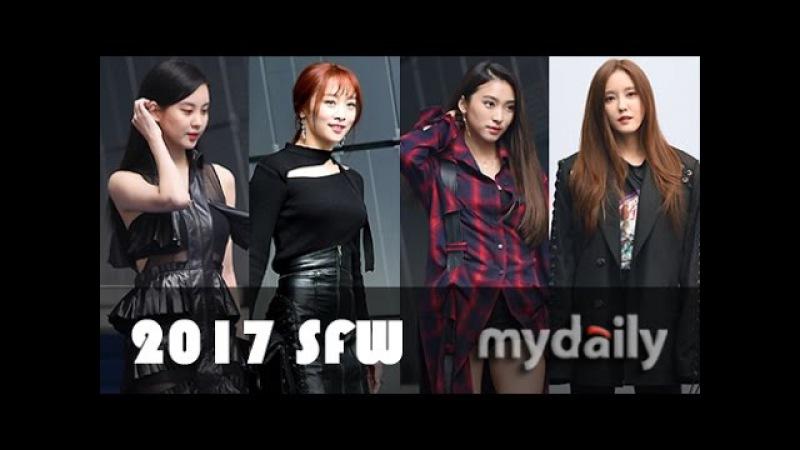 소녀시대 서현(SNSD Seohyun)·씨스타 보라(Sistar Bora)·티아라 효민(T-ara Hyomin)·니콜(nicole) 꽃샘추위도 잊