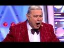 Короли смеха ❄ Новогодняя юмористическая программа. Праздничный выпуск Субботний вечер