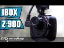 IBOX Z-900 обзор видеорегистратора