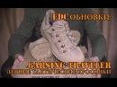 EDC обновки: Garsing Traveler (тактические кроссовки)