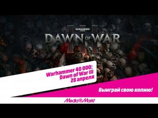 Warhammer 40,000: Dawn of War III. Часть 2