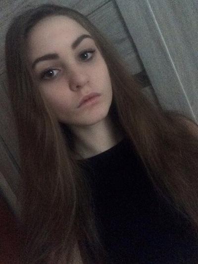 Дарья Бобкова