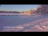 M.Pravda - Taiga (HD VIDEO) Melodic Progressive Trance