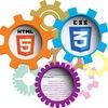 Учимся создавать сайты. Уроки html, css, php.