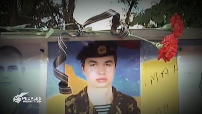 Пам'яті жертв збитого рашистами літака ІЛ 76