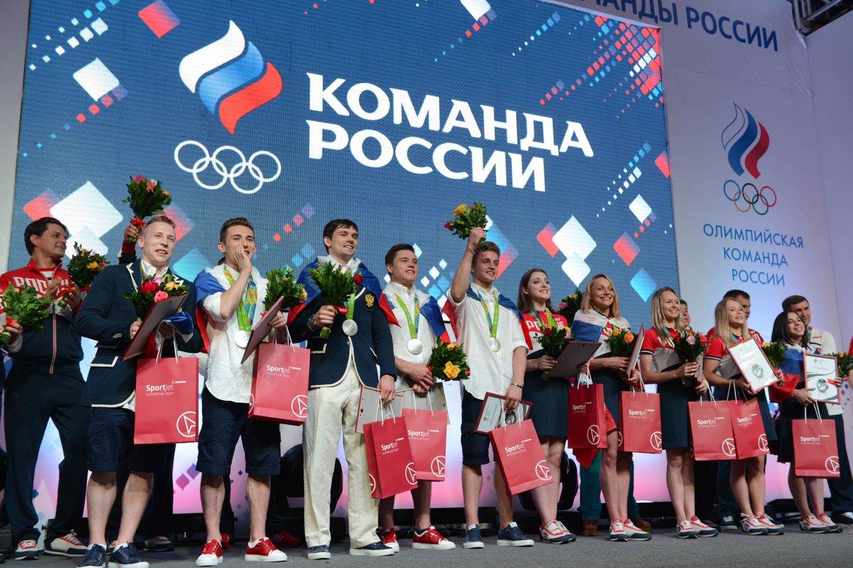 Олимпийские игры 2016-2 - Страница 2 YKtHxqxxDbA